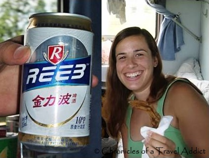 On the train from Shanghai to Guangzhou: Reeb and chicken feet